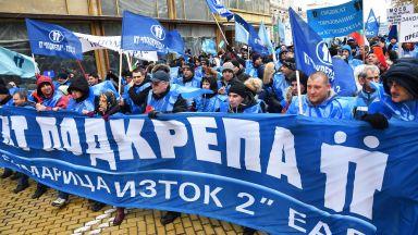 Два протеста блокират София: Хиляди миньори идват на жълтите павета, готови и на релсите да легнат