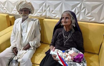 Жена Индийка